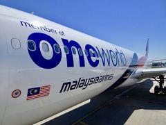 マレーシア航空ビジネスクラスで行くはじめてのシドニー(1/4)往路~シドニー到着編