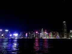 子連れ(4歳7歳)広州・マカオ・香港・深圳父子旅(6)香港から深圳、帰国編