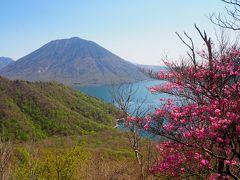 日光の山旅 社山ハイキング/眼下に広がる中禅寺湖ブルー♪