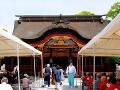 九州~福岡の旅・その2
