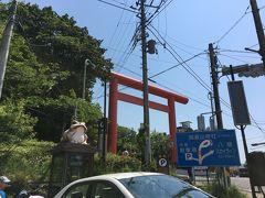 筑波山登山