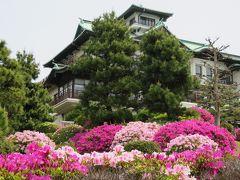 2017春、蒲郡と浜松の花巡り(2/16):5月1日(2):蒲郡(2):蒲郡クラシックホテル、ほぼ満開のツツジ、竹島の眺望