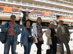 日本一周春色クルーズ(その1)横浜乗船