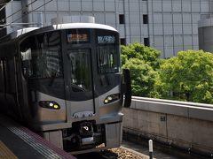 2017年5月釜山鉄道旅行1(関西空港へ)