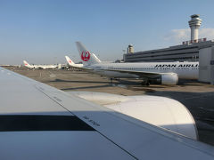 どこかへマイル・札幌日帰りの旅Vol.0[羽田前泊編](2017年3月)