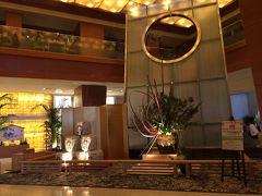 新年をウェスティン都ホテル京都で