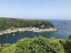 1泊2日大島でマッタリ