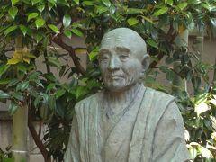 浅草誓教寺「葛飾北斎」墓所から上野東京国立博物館