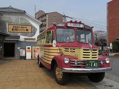 豊後高田/懐かし町で乗り物体験 【北九州の旅5日目】