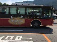 鶴見岳で七福神めぐり