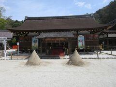 上賀茂神社 京都植物園 相国寺 大田神社