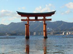 青春18きっぷで新春広島旅行+うさぎ島としまなみ海道を歩く旅 ①