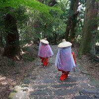 仲良しご近所さんと「熊野古道3絶景と熊野三山めぐり」の女子旅♪①