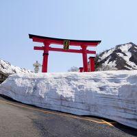 鶴岡・湯殿山・月山一人旅5-神々しい湯殿山神社,月山スキー場をかいまみる,早春の五色沼