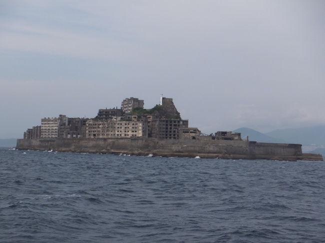 世界遺産に登録された軍艦島に行ってきました。