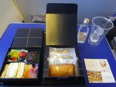 ANAプレミアムクラスで行く名古屋 ⑦ 都内住まいで海外へ行く訳でもないのに帰りは名古屋-成田間のNH340便に搭乗! 中部国際空港(セントレア)国内線のANA・JAL共用の航空会社ラウンジ『セントレアエアラインラウンジ』、ANAプレミアムクラスの機内食「Premium SABO」、成田国際空港『ANAアライバルラウンジ』、『TEIラウンジ』、『IASSエグゼクティブラウンジ 1』