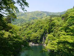 大好きな新緑の季節♪♪・・栃木県塩原温泉郷から福島県南会津地方に行って来ました。5月なのになんで~!!暑かったよ~~(>_<) (1)塩原温泉郷散策編!