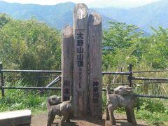 丹沢 大野山ハイキングとついでに誕生日パーティー