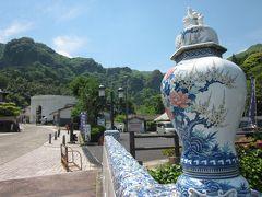 肥前・伊万里 秘窯の里・大川内山と伊万里焼の町をぶらぶら歩き旅ー3