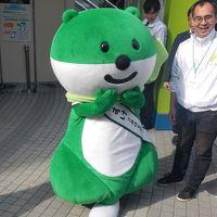 渋谷へミドすけに会いに、そして日本に上陸したCOCO(都可)に行ってきました☆