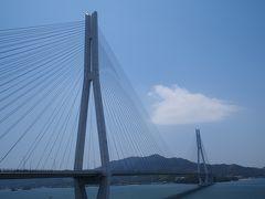 母と行く、初夏の広島2泊3日の旅④ ~しまなみ海道ちょこっとサイクリング。生口島と大三島をつなぐ多々羅大橋へ~