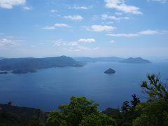 母と行く、初夏の広島2泊3日の旅⑥ ~試練の先に絶景あり。弥山頂上からの眺めは壮観なり~
