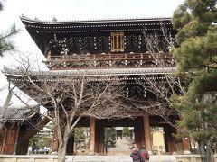 冬の京都ひとり旅【6】二日目・宗忠神社・吉田神社・金戒光明寺&西翁院