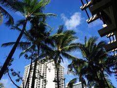 人生2回目ハワイ旅行