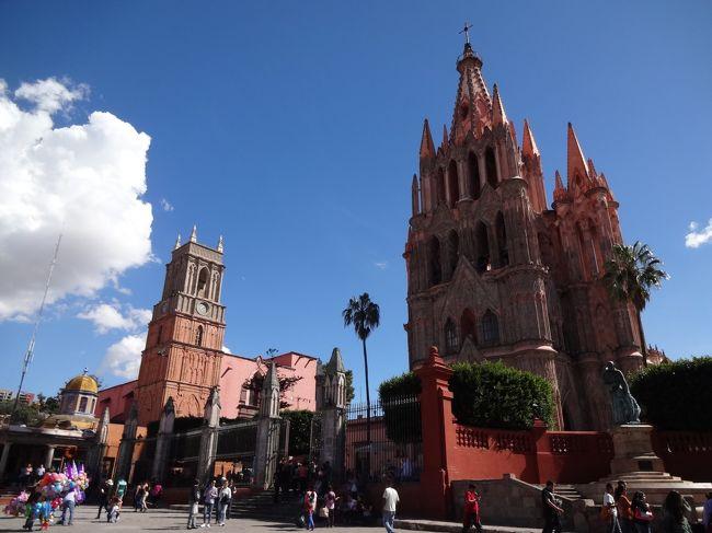 観光地サンミゲルデアジェンダへケレタロから日帰り観光