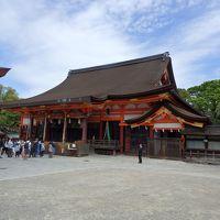 京都〜熊野ツーリング(前編)