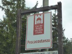 春の優雅なアブルッツォ州/モリーゼ州 古城と美しき村巡りの旅♪ Vol191(第7日) ☆Paleaから標高1400メートルのPescocostanzoへ幻想的な風景の中を走る♪
