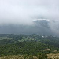 箱根で温泉とちょっと観光
