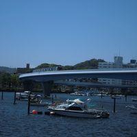 金沢八景駅周辺を歩きました。