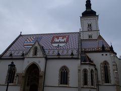 【2013年春】旧ユーゴスラビアの国々【その5】首都ザグレブ