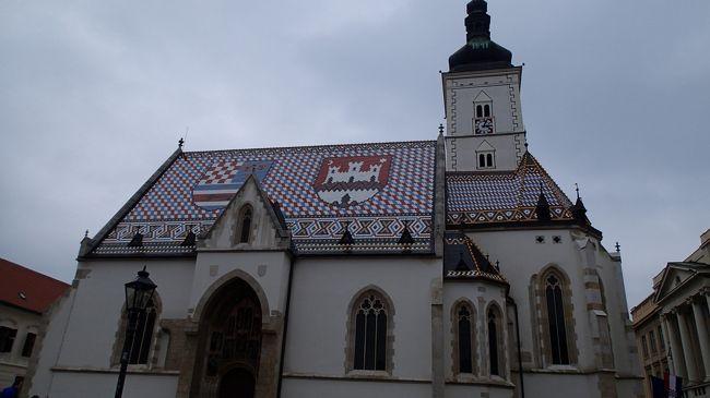 7日目:プリトビチェ観光、ザグレブ観光、ザグレブ泊。<br />8日目:ザグレブ発、ミュンヘン乗継、帰国の途。 (9日目:成田空港着)<br />2013年3月に参加した9日間のツアーの記録です。旅の終わりに、首都ザグレブに向かい、オリエント急行の乗客が宿泊していたホテルに宿泊しました。
