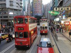 香港のパワースポットと世界最大の大仏