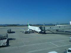 2017.04 広島空港から成田空港