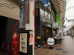 神戸満喫旅 その3 乙仲通りへショッピング&サントスにてモーニング