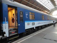 足まめ母娘の初めて中欧2人旅 ブダペストからプラハ④「ハンガリー国鉄で予約からユーロナイト乗車」