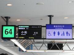 NH751便、羽田→小松搭乗メモ。やはり新幹線の影響大?空席が目立つ機内、景色もイマイチ。