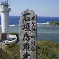石垣島でシュノーケリング〜竹富島観光 グルメ女4人旅�島内ドライブ