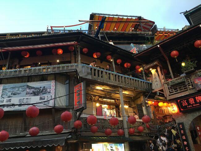 台湾に行きたいわーんと言い続けていたら叶いました、初台湾!! <br />あんなにも距離も文化も近い国は初めてで何も迷うことなく、なにも困ることありませんでした。 <br /><br />主に台北に滞在し、九分ツアーと街歩きを楽しみました。<br />淡水という町には行きやすさもあり、台北とは違うのんびりさが気に入り、2回も行ってしまいました。<br />あちこちの点心屋へ行き小籠包などを食べまくりました。<br /><br />