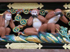 2017春、長野、群馬と栃木の名所巡り(12/26):4月26日(4):日光東照宮(2):仁王門、神厩舎、神馬、三猿像
