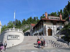 2017 紺碧のアドリア海とスロベニア・クロアチアの旅 (3)