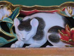 2017春、長野、群馬と栃木の名所巡り(15/26):4月26日(7):日光東照宮(5):眠り猫、陽明門、一角獣、薬師堂の鳴き龍