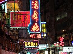 2016年10月①香港&マカオ2泊3日の旅☆1日目~8年ぶりの香港&オープントップバス ハイアットリージェンシー香港尖沙咀に滞在