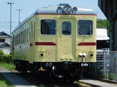 2017九州の注目列車たちを見に行こう!vol.2(蓄電池電車とキハ20の筑豊地区編!)
