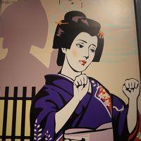 湯村温泉から三朝温泉、鳥取横断の旅(一日目)〜鳥取県を横断して但馬海岸遊覧船の浜坂経由、湯村温泉へ。夢千代日記ゆかりの程よい温泉街で荒湯界隈のそぞろ歩きをした後は、老舗旅館井づつやでまったりです〜