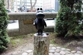 2015年GW③フィンランド&エストニア4泊6日の旅☆4・5・6日目~タンペレのムーミン博物館&ヘルシンキで最後の買い物→帰国