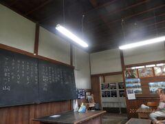 南信州k1バス旅飯田の杵原学校 昼食は山都飯田にて